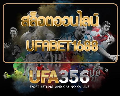 UFABET1688 Slot
